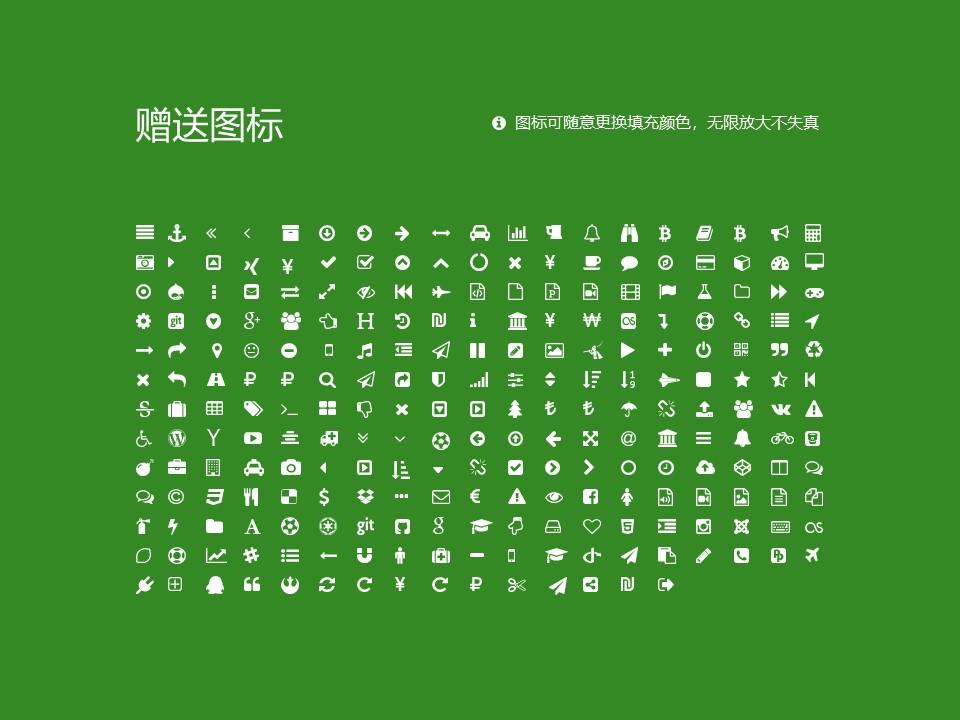 抚顺师范高等专科学校PPT模板下载_幻灯片预览图34