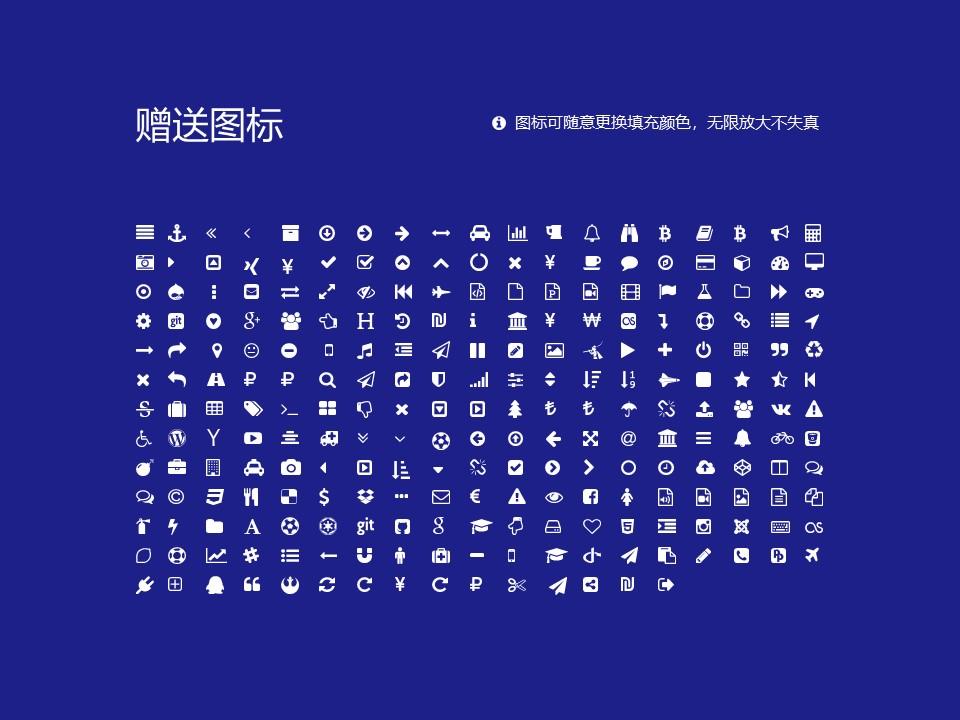 朝阳师范高等专科学校PPT模板下载_幻灯片预览图34