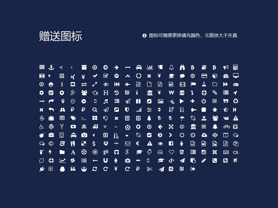 辽宁何氏医学院PPT模板下载_幻灯片预览图34