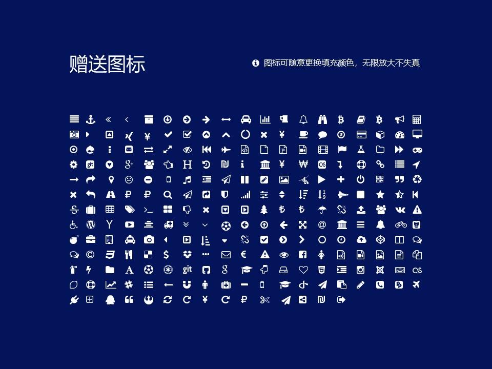大连艺术学院PPT模板下载_幻灯片预览图34