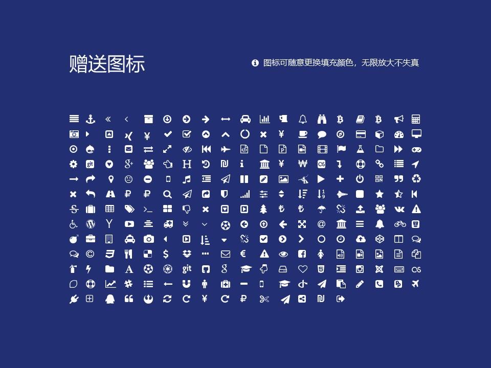 沈阳城市学院PPT模板下载_幻灯片预览图34