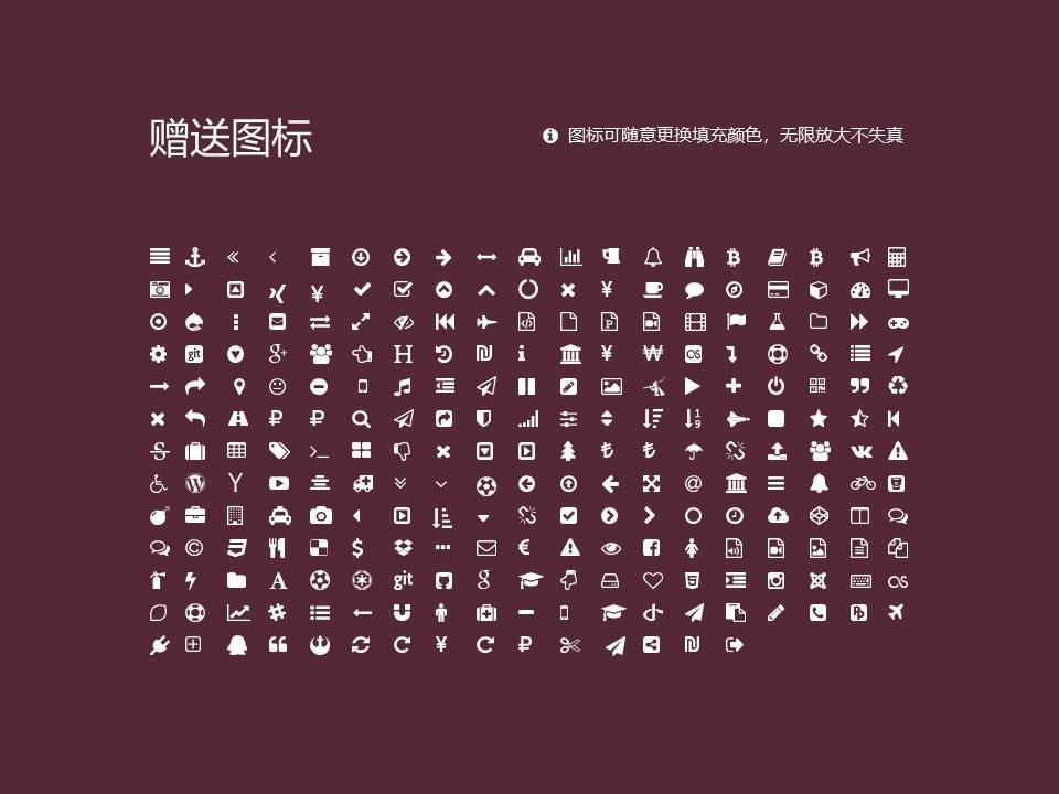 辽宁交通高等专科学校PPT模板下载_幻灯片预览图34