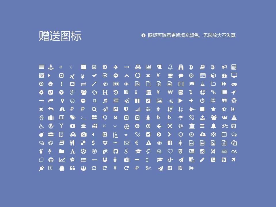 锦州师范高等专科学校PPT模板下载_幻灯片预览图34