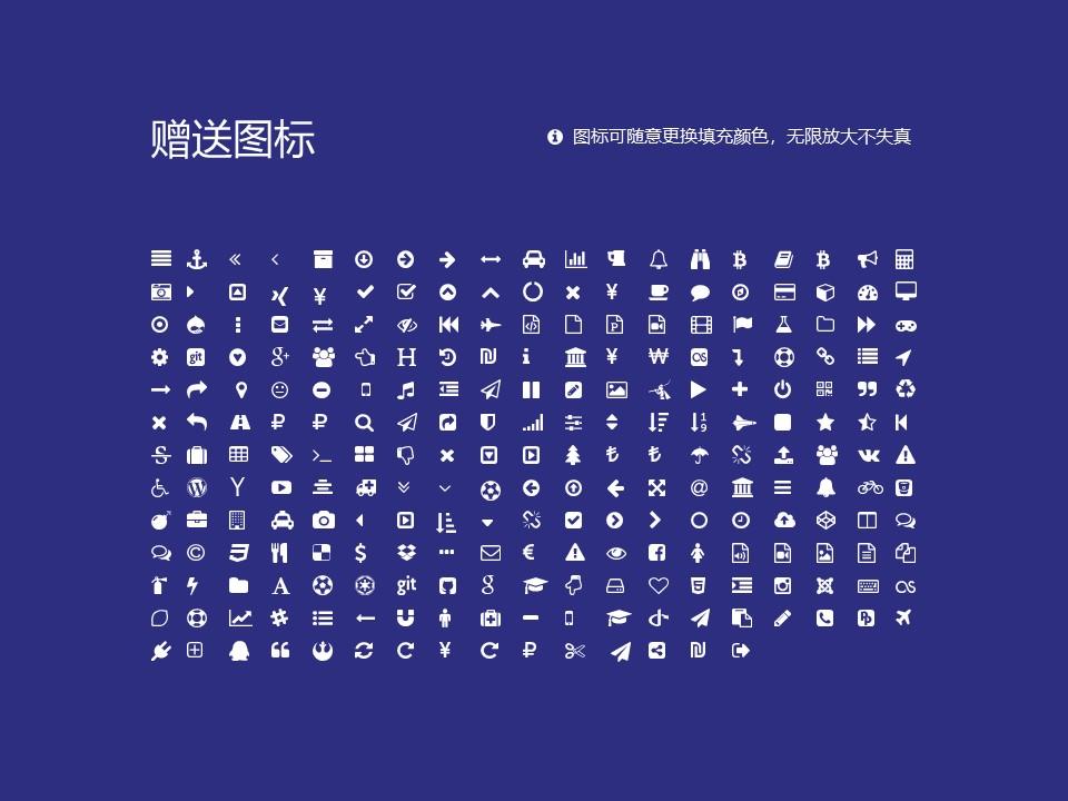 辽东学院PPT模板下载_幻灯片预览图34