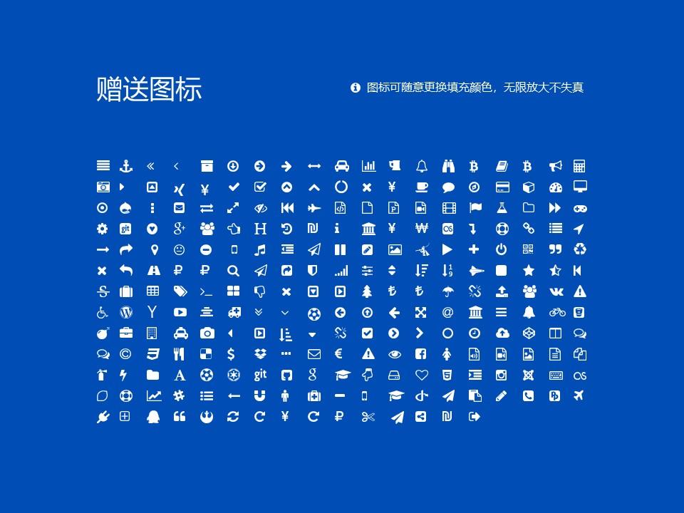 辽宁科技学院PPT模板下载_幻灯片预览图34
