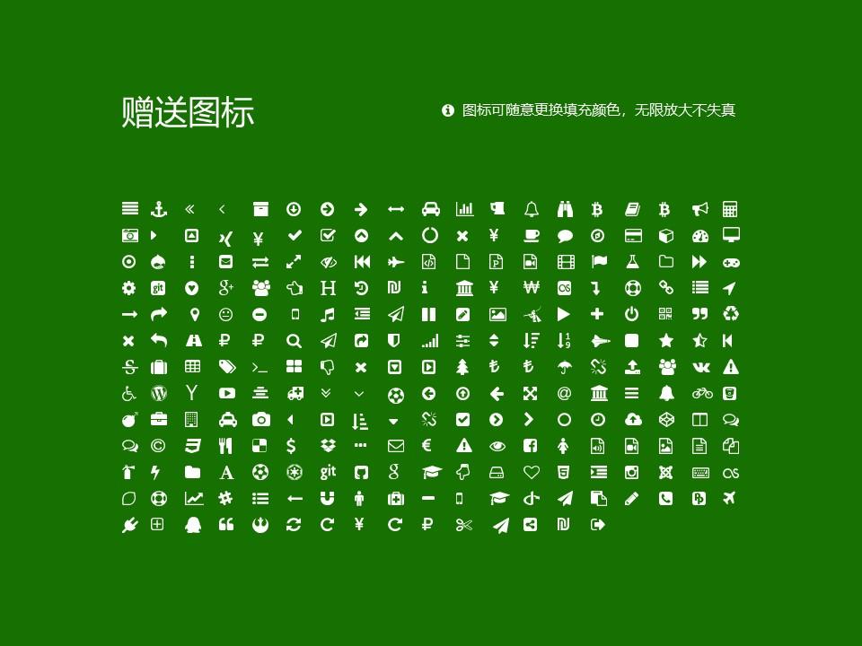 沈阳音乐学院PPT模板下载_幻灯片预览图34