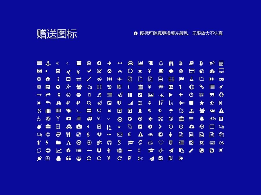 鞍山师范学院PPT模板下载_幻灯片预览图34