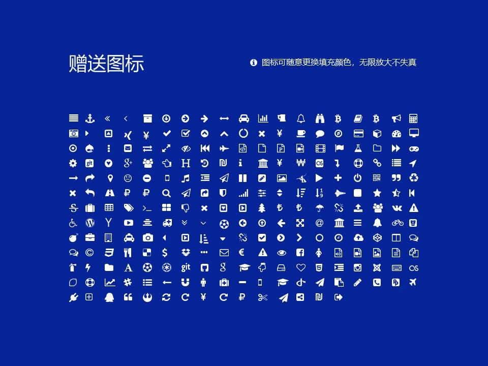 辽宁医学院PPT模板下载_幻灯片预览图34
