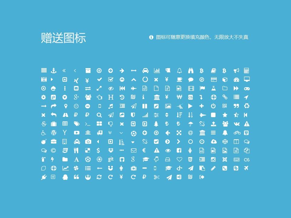 中国刑事警察学院PPT模板下载_幻灯片预览图34