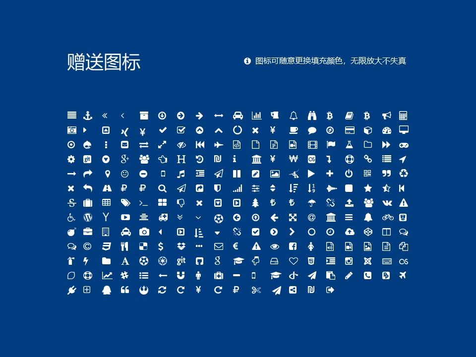大连外国语大学PPT模板下载_幻灯片预览图34