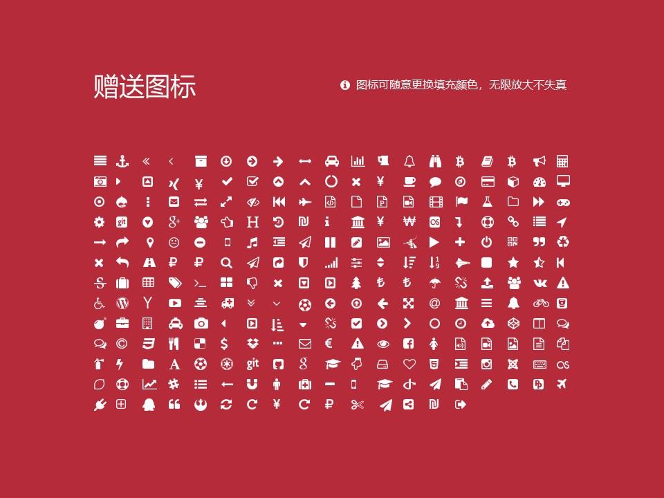 辽宁师范大学PPT模板下载_幻灯片预览图34