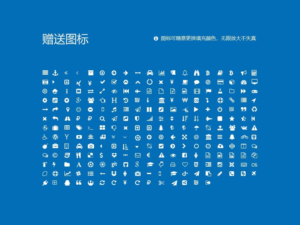 大连医科大学PPT模板下载_幻灯片预览图34