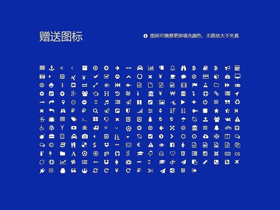辽宁工业大学PPT模板下载_幻灯片预览图34