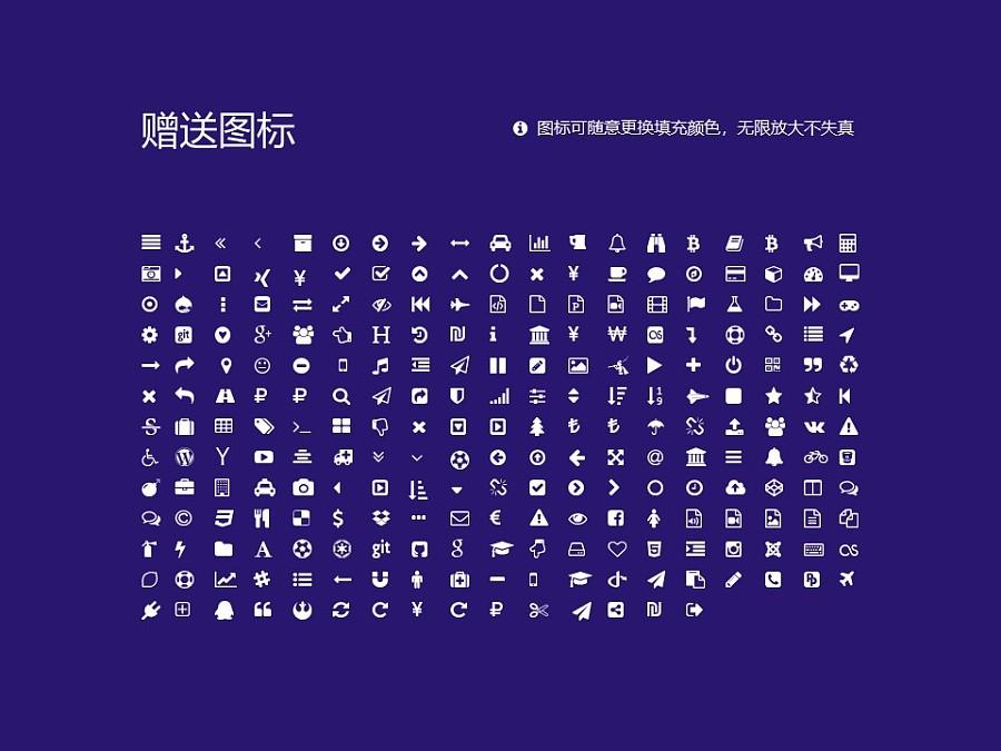 大连工业大学PPT模板下载_幻灯片预览图34