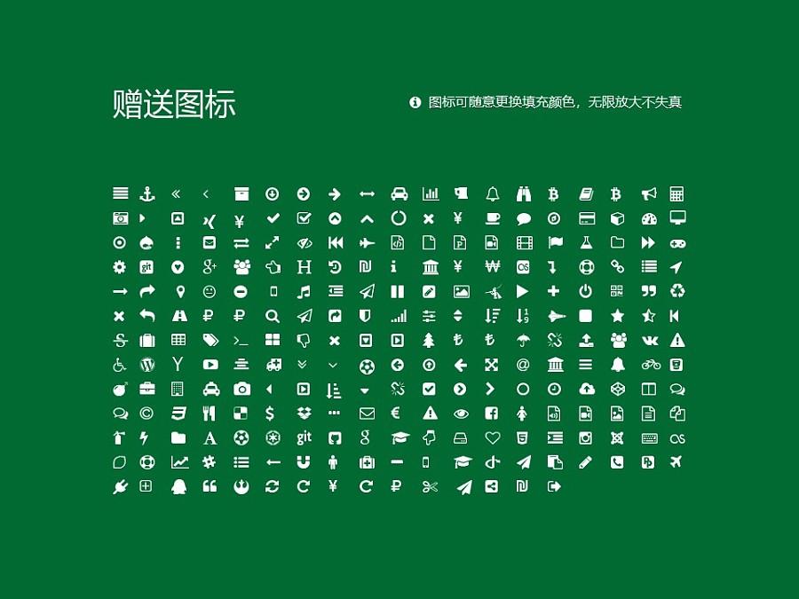 辽宁科技大学PPT模板下载_幻灯片预览图34