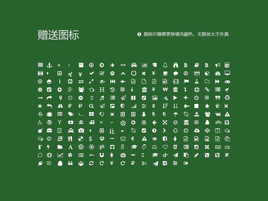 沈阳理工大学PPT模板下载_幻灯片预览图34