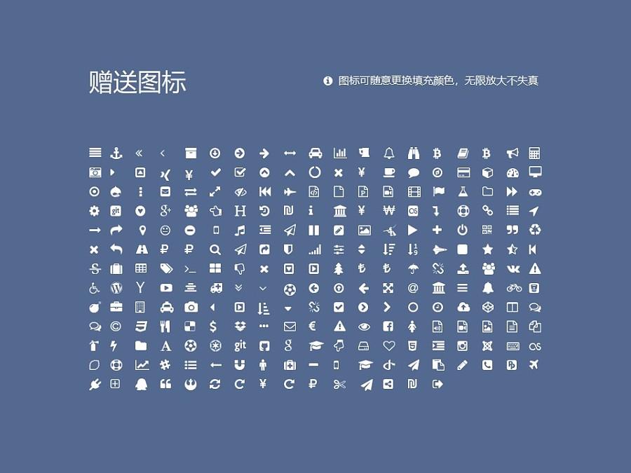 沈阳航空航天大学PPT模板下载_幻灯片预览图34