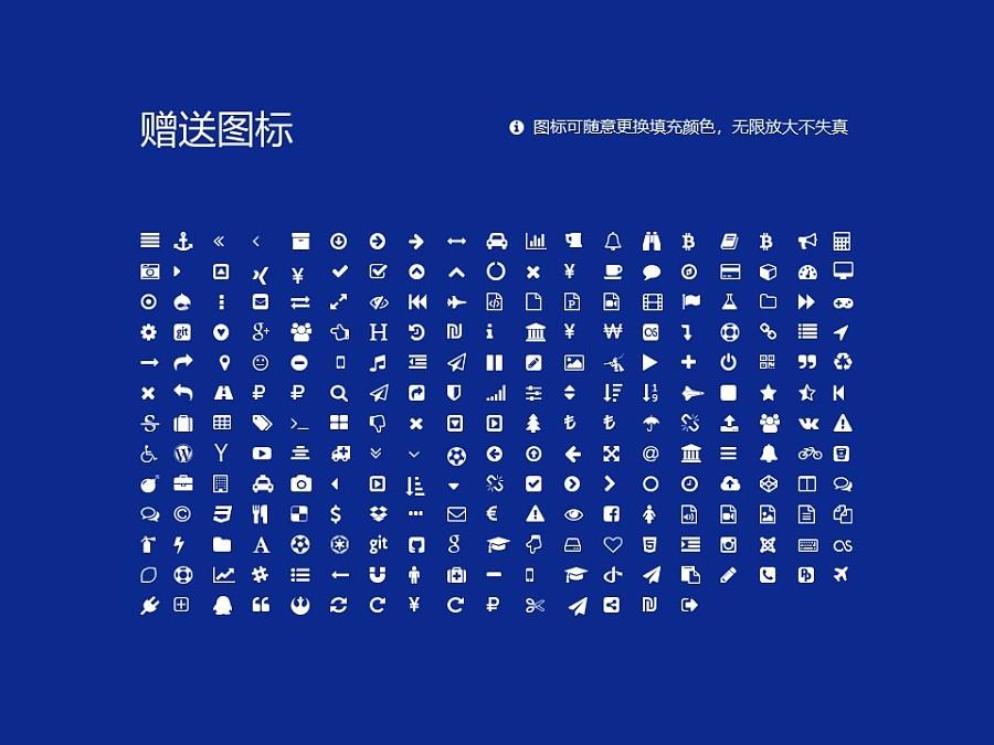 大连海事大学PPT模板下载_幻灯片预览图34
