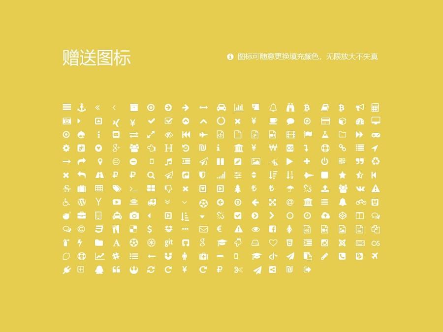 辽宁大学PPT模板下载_幻灯片预览图34