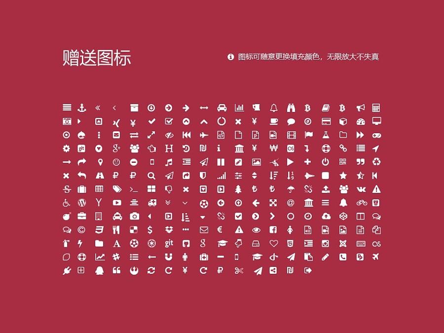 大连交通大学PPT模板下载_幻灯片预览图34
