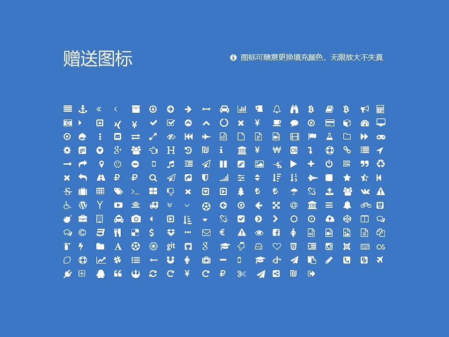 福建警察学院PPT模板下载_幻灯片预览图34