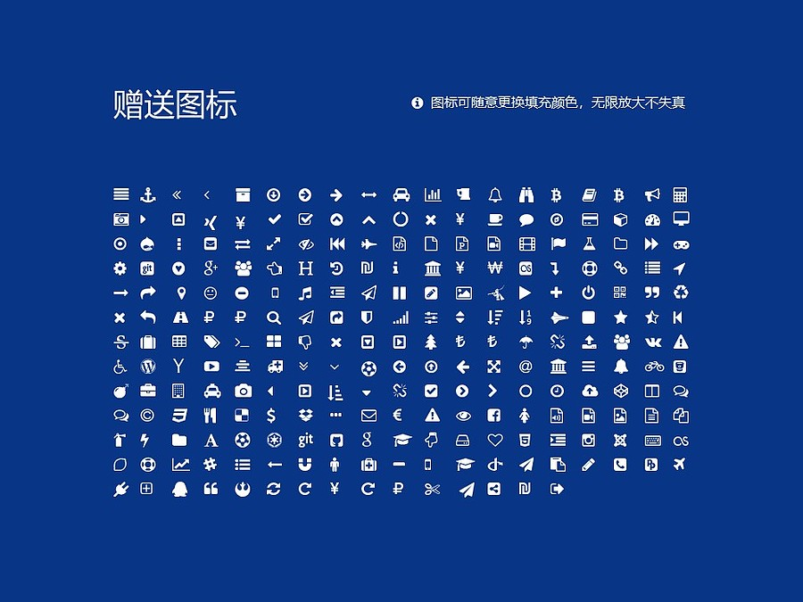 福建医科大学PPT模板下载_幻灯片预览图34