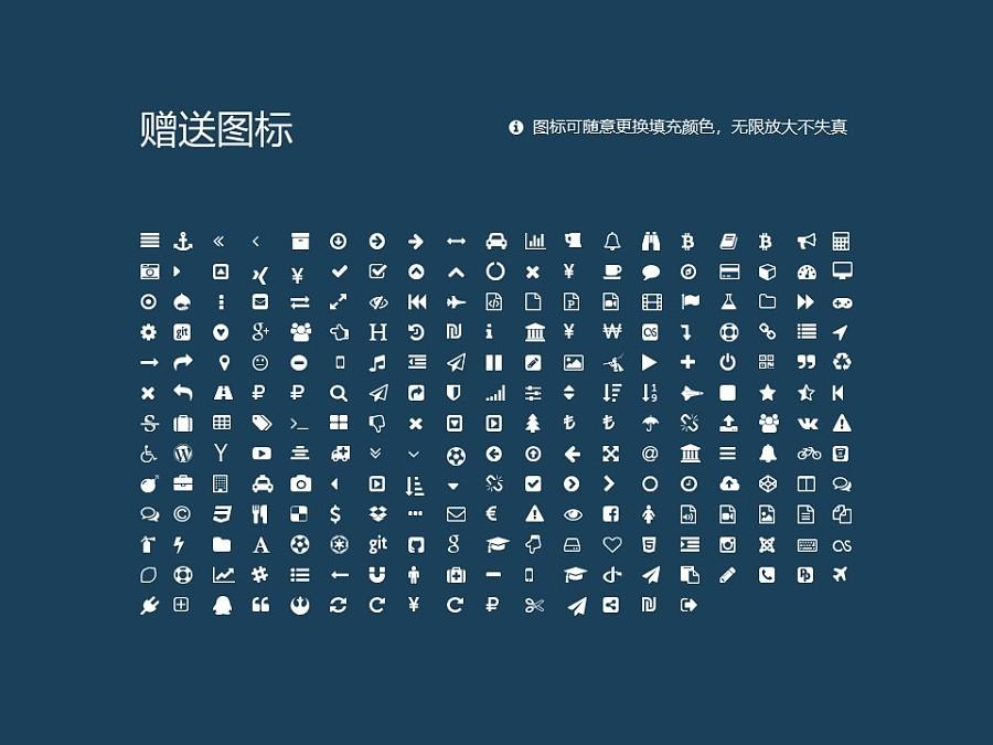 福建工程学院PPT模板下载_幻灯片预览图34