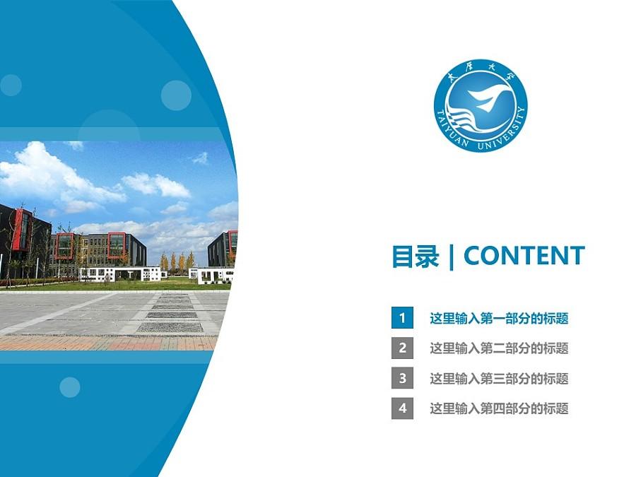 太原学院PPT模板下载_幻灯片预览图3