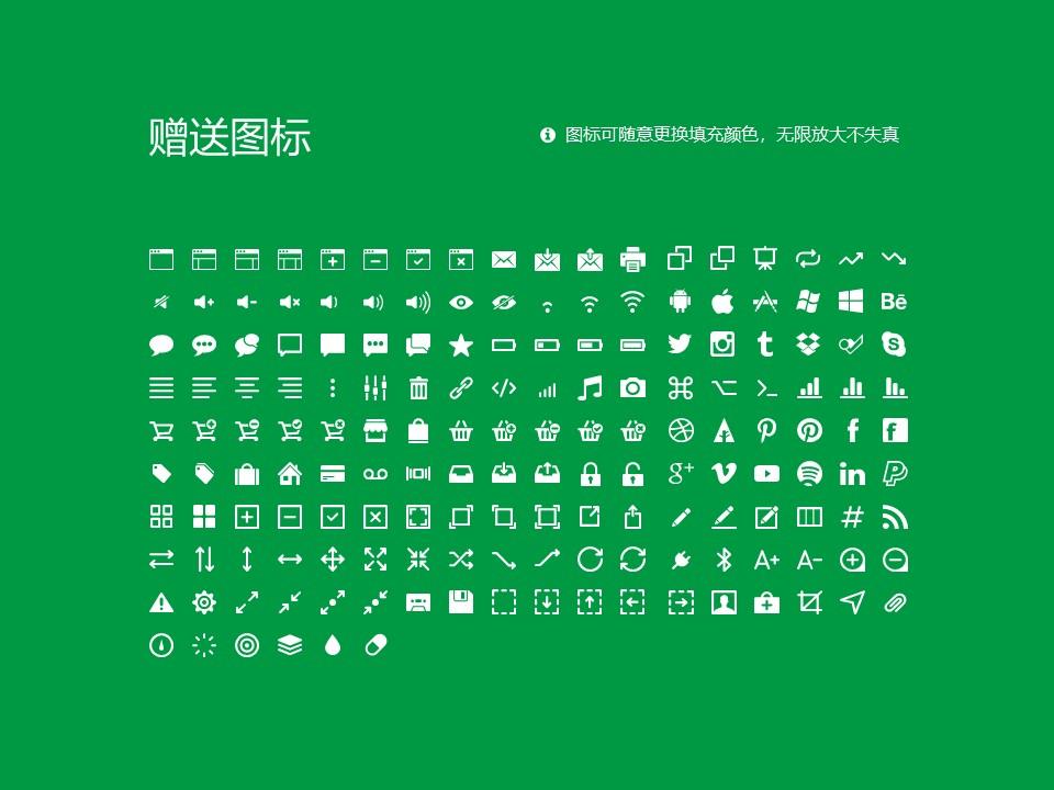 黑龙江生态工程职业学院PPT模板下载_幻灯片预览图33