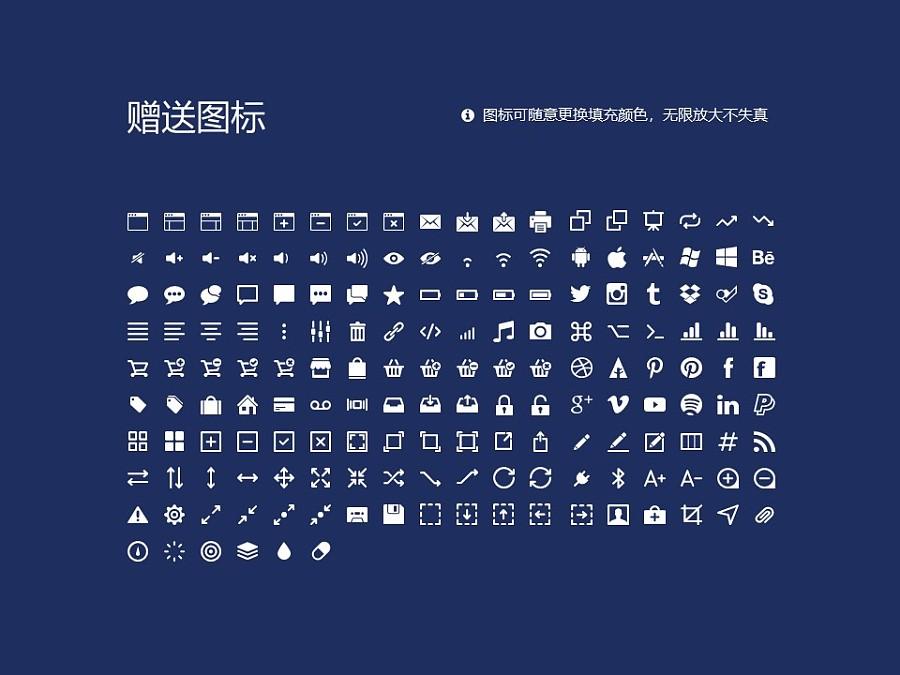 黑龙江公安警官职业学院PPT模板下载_幻灯片预览图33