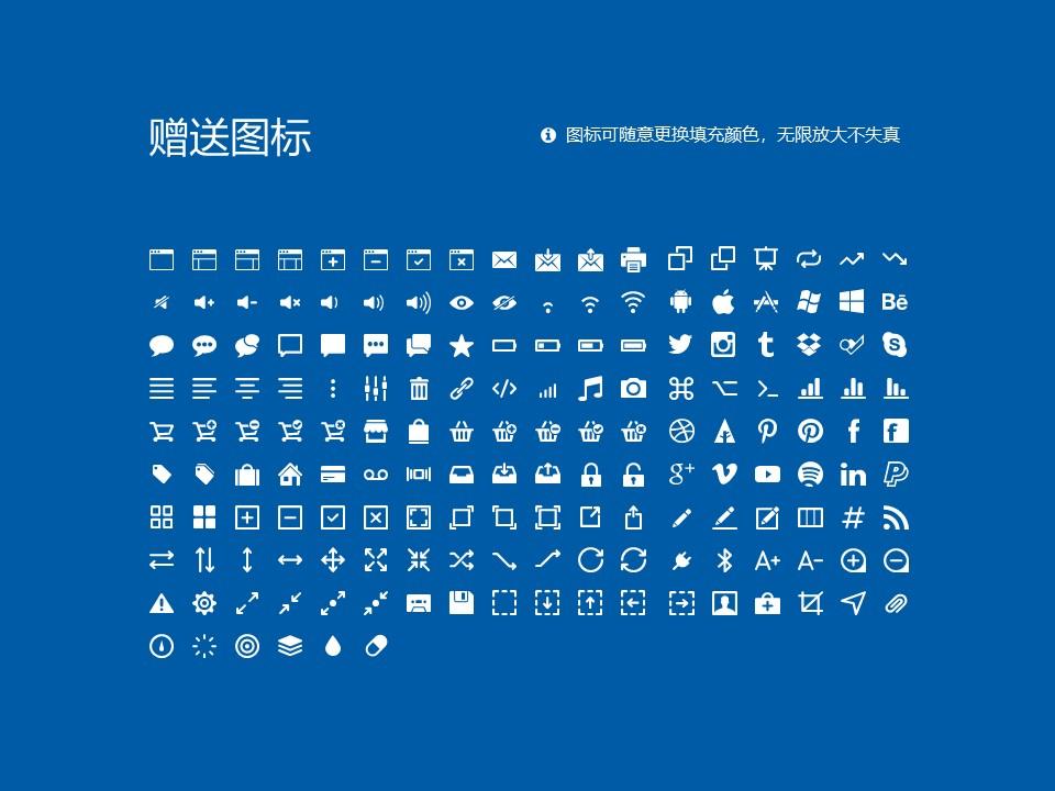 黑龙江生物科技职业学院PPT模板下载_幻灯片预览图33