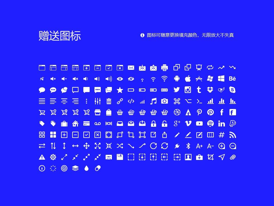 长春信息技术职业学院PPT模板_幻灯片预览图33