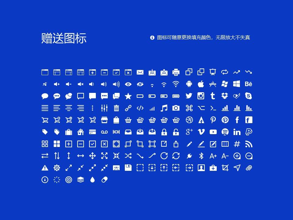 吉林农业工程职业技术学院PPT模板_幻灯片预览图33