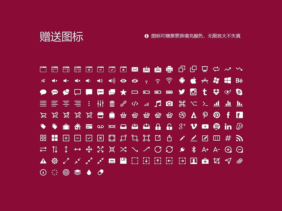 哈尔滨职业技术学院PPT模板下载_幻灯片预览图33