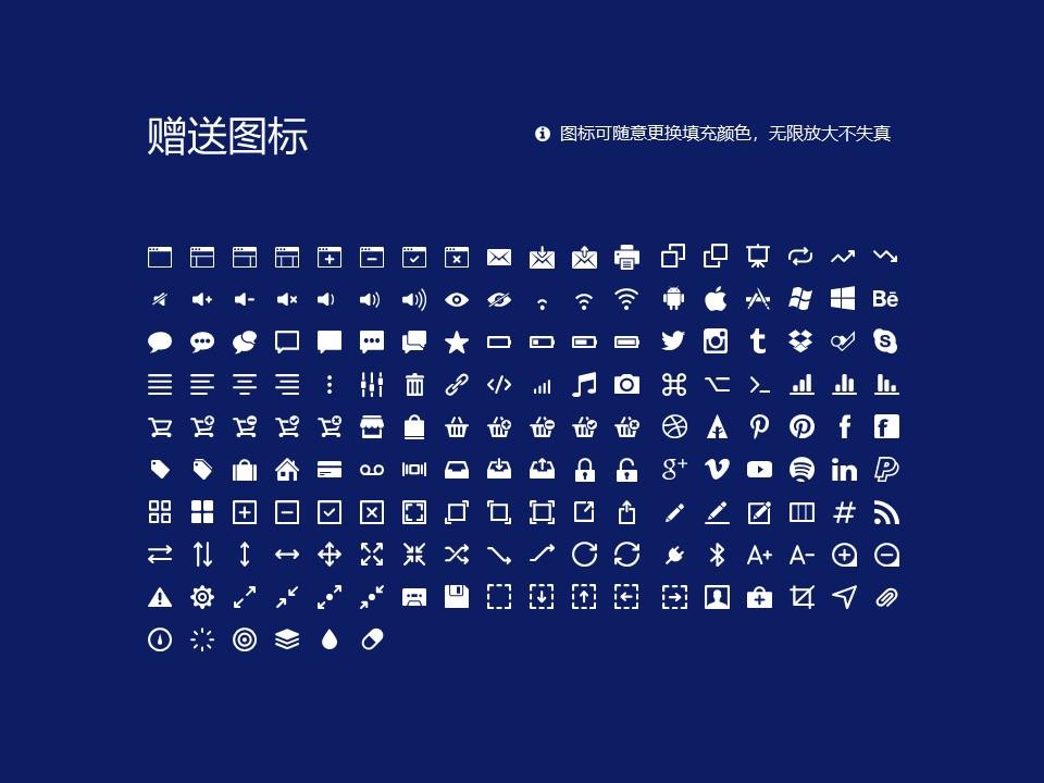 黑龙江农业经济职业学院PPT模板下载_幻灯片预览图33