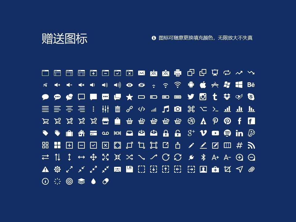 吉林工业职业技术学院PPT模板_幻灯片预览图33