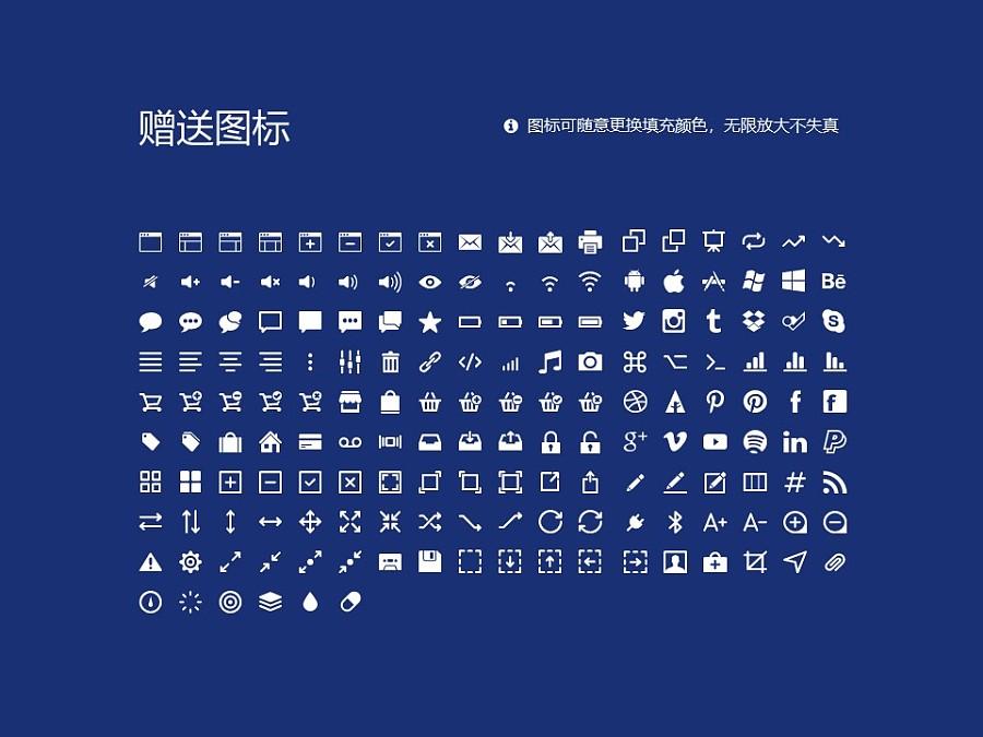 黑龙江司法警官职业学院PPT模板下载_幻灯片预览图33
