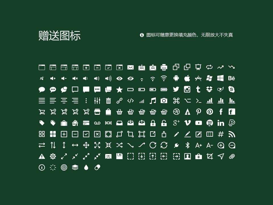 哈尔滨城市职业学院PPT模板下载_幻灯片预览图33