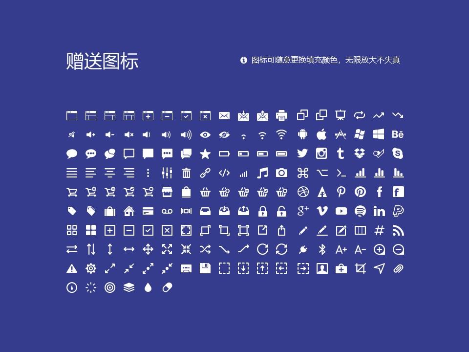 哈尔滨传媒职业学院PPT模板下载_幻灯片预览图33