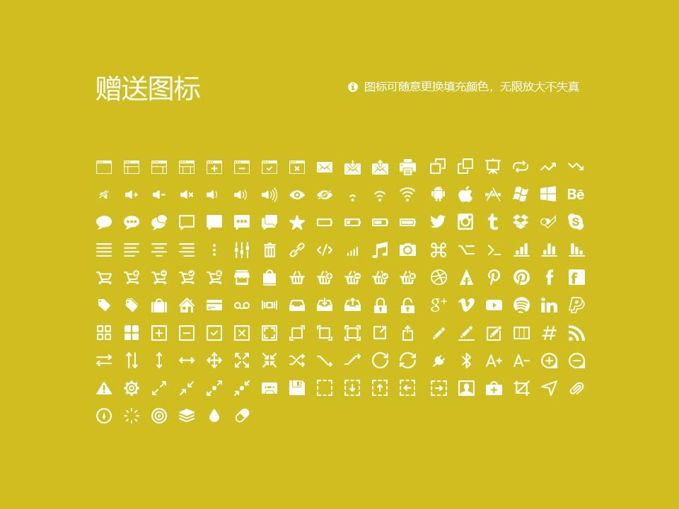 黑龙江幼儿师范高等专科学校PPT模板下载_幻灯片预览图33