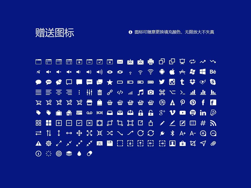 大庆医学高等专科学校PPT模板下载_幻灯片预览图33