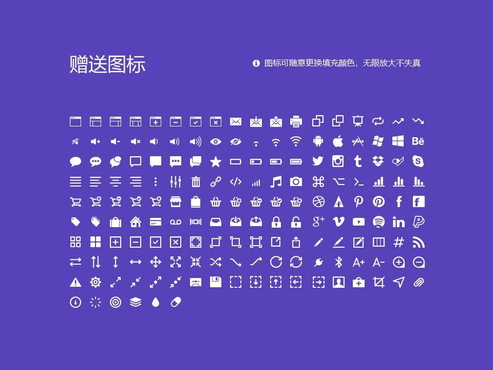 哈尔滨工程技术职业学院PPT模板下载_幻灯片预览图33