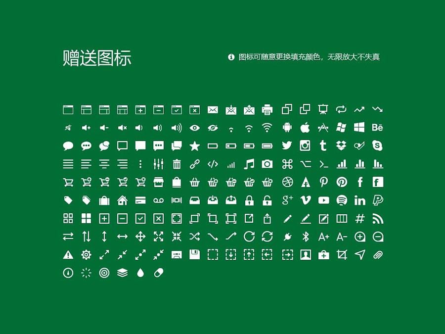 哈尔滨应用职业技术学院PPT模板下载_幻灯片预览图33
