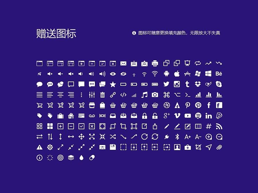 佳木斯职业学院PPT模板下载_幻灯片预览图33