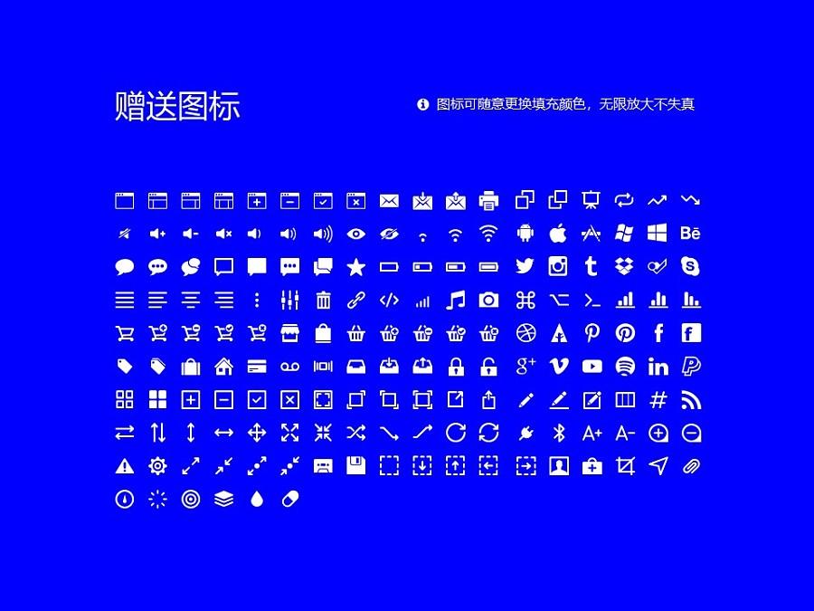 长春中医药大学PPT模板_幻灯片预览图33