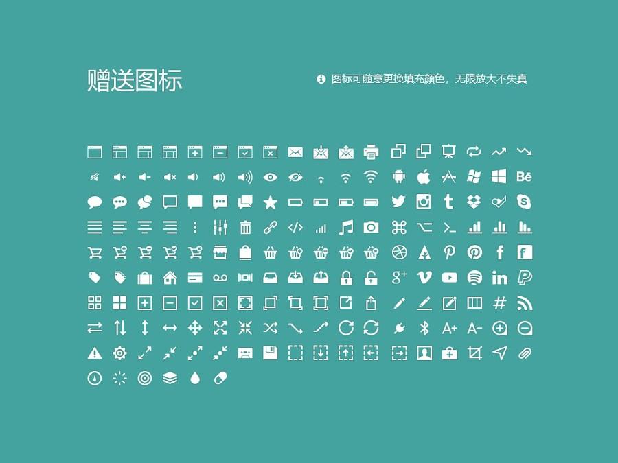 吉林农业大学PPT模板_幻灯片预览图33