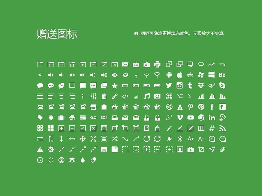 延边大学PPT模板_幻灯片预览图33