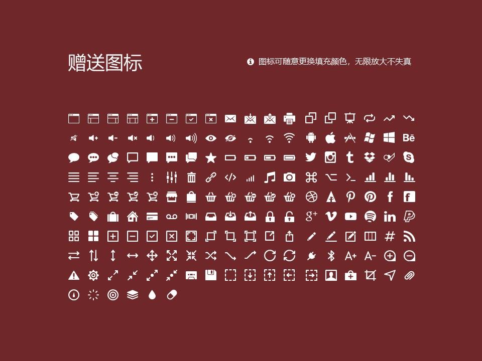 长春工业大学PPT模板_幻灯片预览图33