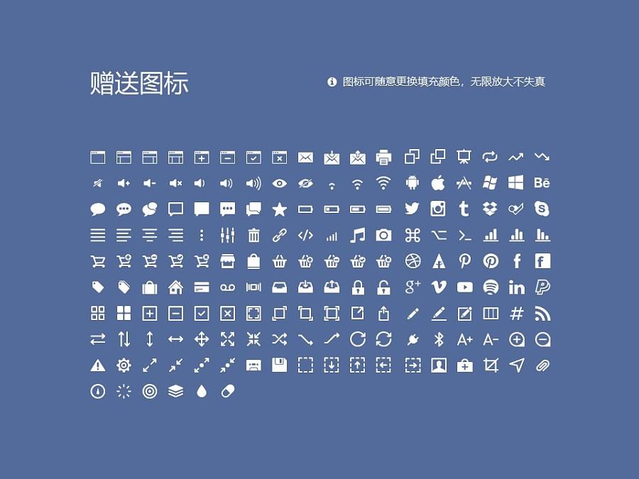 东北师范大学PPT模板_幻灯片预览图33