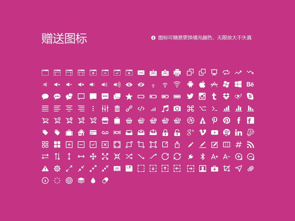 哈尔滨广厦学院PPT模板下载_幻灯片预览图33